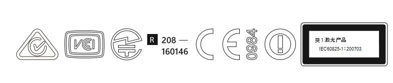 A regulatory label