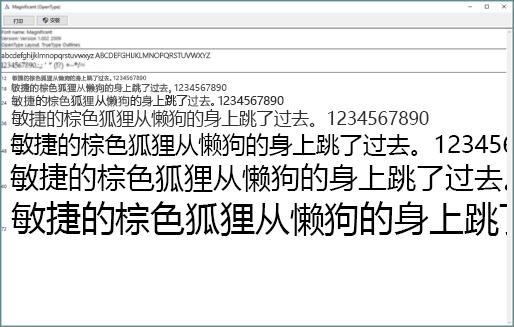 Windows 字体预览器可在 Windows 计算机上查看和安装字体