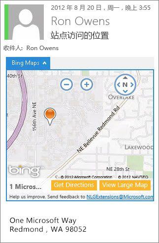 电子邮件,其中的 Bing 地图应用在地图中显示地址