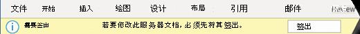 黄色条有一个按钮,可让您轻松地查看文件进行编辑。