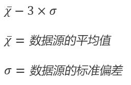 """""""下溢箱""""选项的公式"""