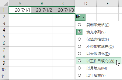 使用填充柄来创建列表的连续日期