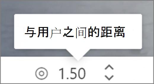与用户 UI 的距离