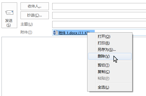 """""""删除""""选项在右键单击菜单上。"""