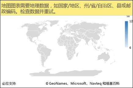 带模糊数据的 Excel 地图图表