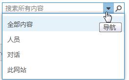 搜索框的屏幕截图