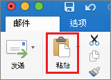粘贴 icon_C3_2017514102531