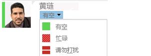 """包含所选内容部分列表的""""更改状态""""下拉列表的屏幕截图"""