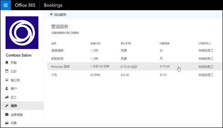 屏幕捕获: 显示付款所需字段现在填入美元金额