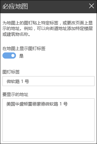 Bing 地图 Web 部件工具栏