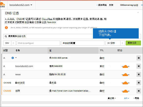 Cloudflare-最佳实践-配置-5-1