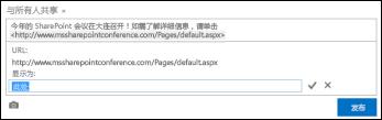 使用显示文本设置格式的网页链接