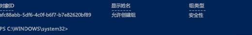 通过 Azure AD PowerShell 对信息分组