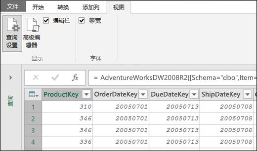 Pwer Query - 适用于查询编辑器预览的等宽字体