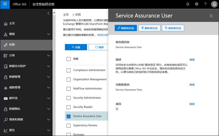 服务保证用户-添加