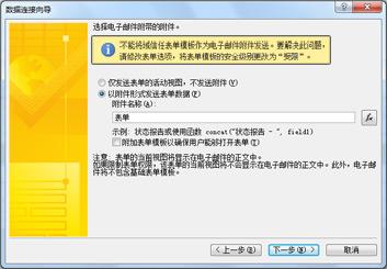 提交和保存表单数据