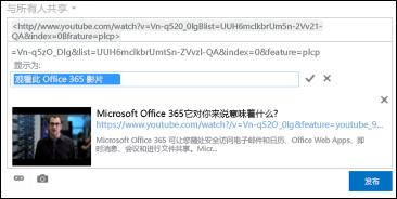 格式设置为显示文本的 YouTube 视频