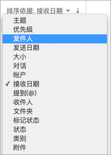 从依据菜单上选择的显示