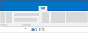 概念的核心收件箱函数的屏幕截图