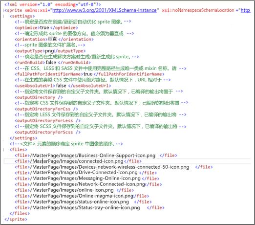分画面 XML 文件的屏幕快照
