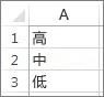 自定义序列示例