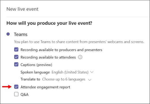 """""""与会者参与报告""""复选框屏幕"""