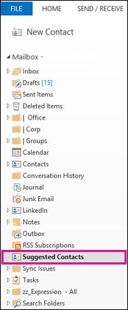 """文件夹窗格中的""""建议的联系人""""文件夹"""