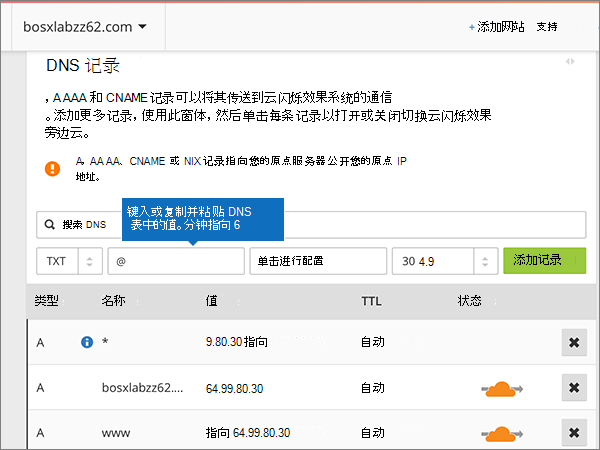 Cloudflare-最佳实践-验证-1-1
