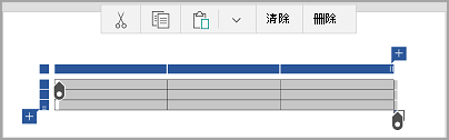 Windows Mobile 表格命令栏
