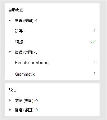 """""""编辑器""""窗格中列出了各个语言的语法和优化。"""