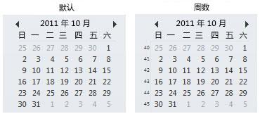 带和不带星期的待办事项栏中的日期选择区
