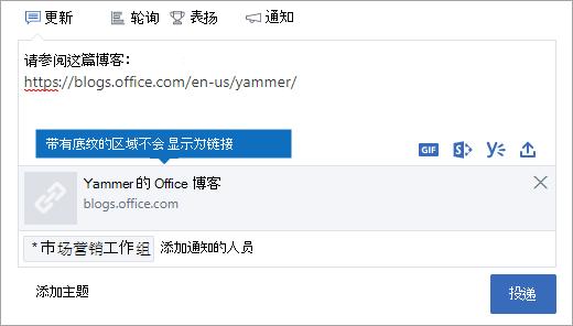 链接预览将不会显示在 Internet Explorer 10 文档模式