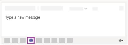 在团队中发送表情符号。