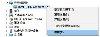 转到 Windows 设备管理器,以管理显卡适配器驱动程序。