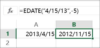 为日期减去月份数