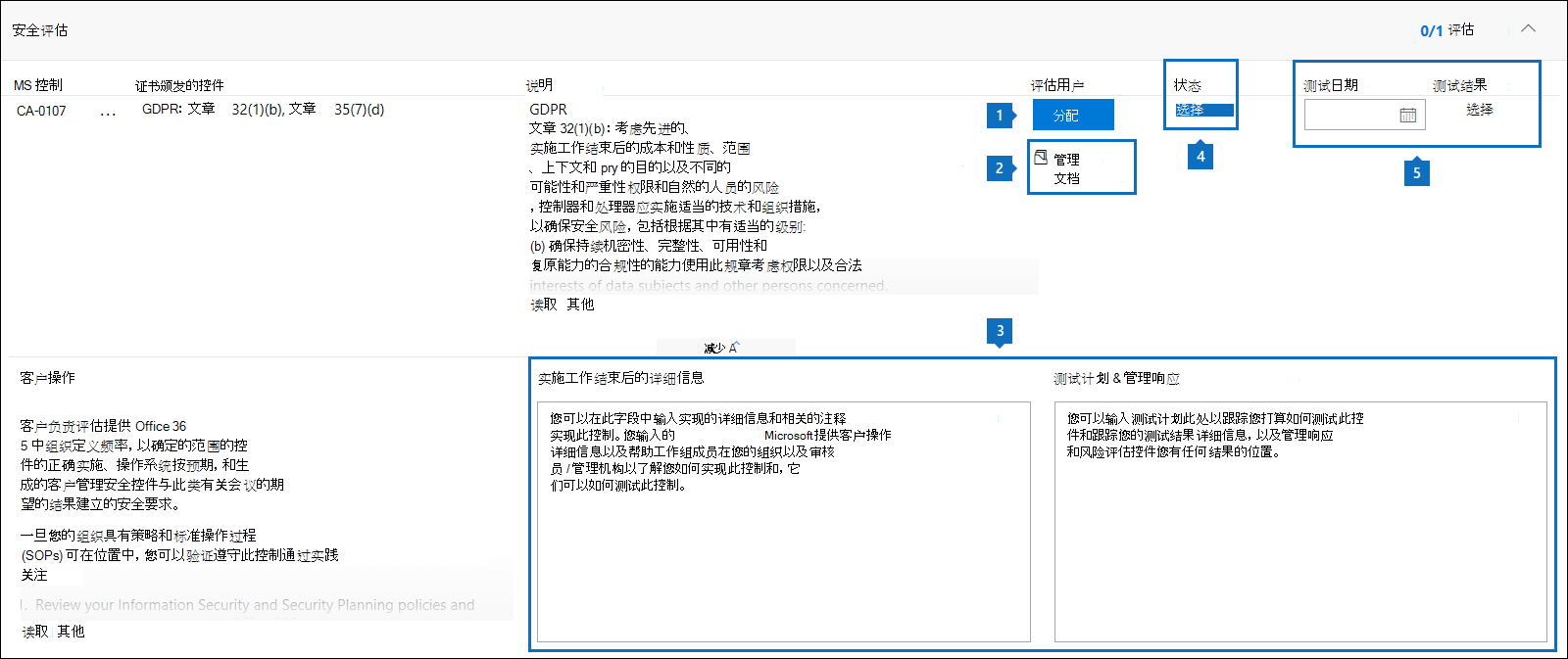 工作流管理功能,在客户管理控件