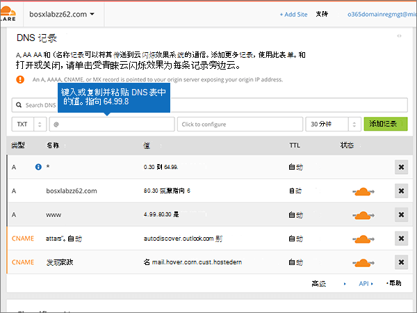 Cloudflare-最佳实践-配置-4-1
