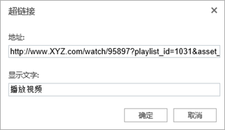 复制 URL