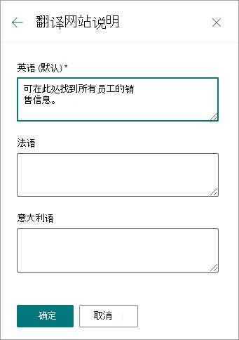 翻译网站说明