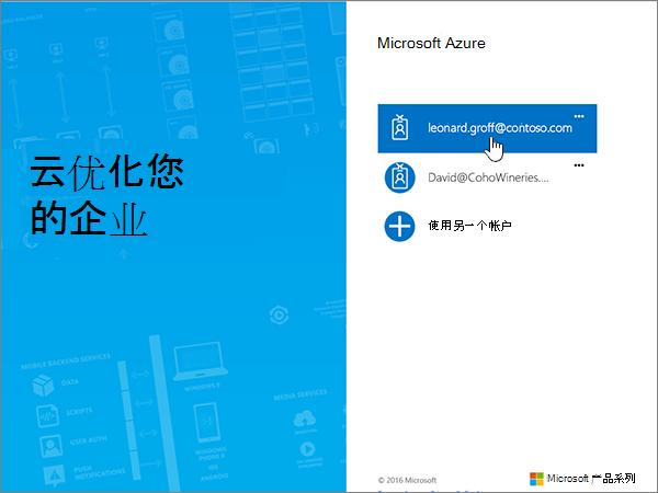 Azure-最佳实践-配置-1-1