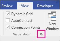 "Visio 2016 中的""对齐和粘附""对话框的启动器"