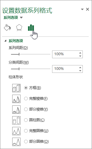 设置数据系列间隙深度和宽度属性