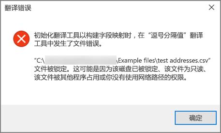 这是您的.csv 文件具有较差带格式的数据如果你将收到的错误消息。