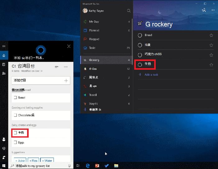 显示 Windows 10 上的 Cortana 和微软待办事项的屏幕截图。 使用 Cortana 将牛奶添加到杂货列表,也可在微软待办的杂货列表中提供。