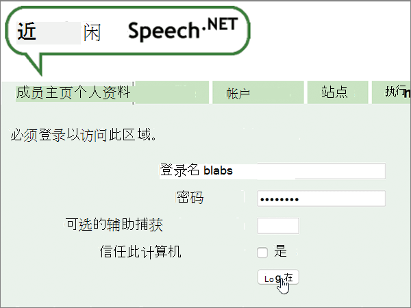 NearlyFreeSpeech-BP-Configure-1-1