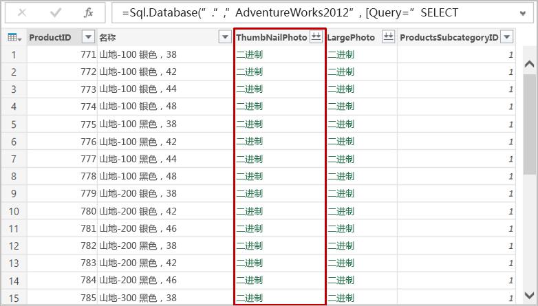 SQL 数据库