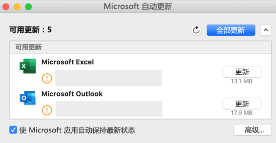 Microsoft 自动更新仪表板的图像,其中包含有关更新的信息。