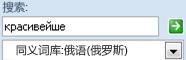 """""""搜索""""文本框"""