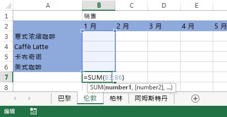 该公式也位于伦敦工作表中。
