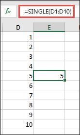 使用 =SINGLE(D1:D10) 的 SINGLE 函数示例